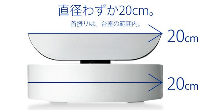 わがんせ デザインタワーファン WGTF131D3