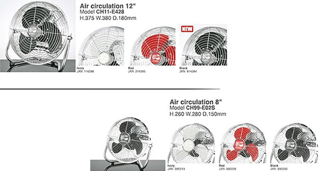ダルトン - エアサーキュレーション12 扇風機 CH11-E4283