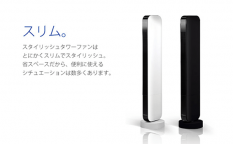 わがんせ デザインタワーファン WGTF131D1