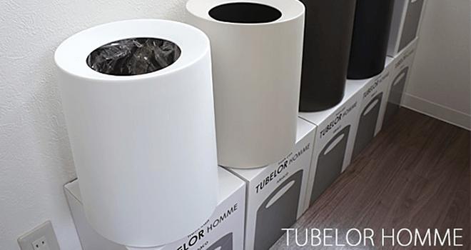 TUBELOR HOMME(チューブラーオム) - ideaco(イデアコ)3