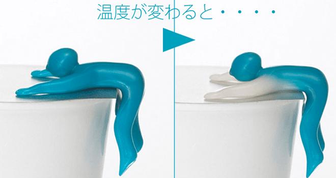 cupmen プラスディー アッシュコンセプト2